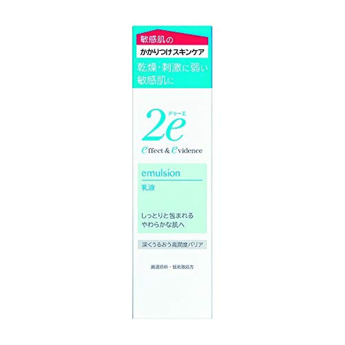 密度はさみフリース2e(ドゥーエ) 乳液 敏感肌用乳液 低刺激処方 深くうるおう高潤度バリア 140ml 化粧水