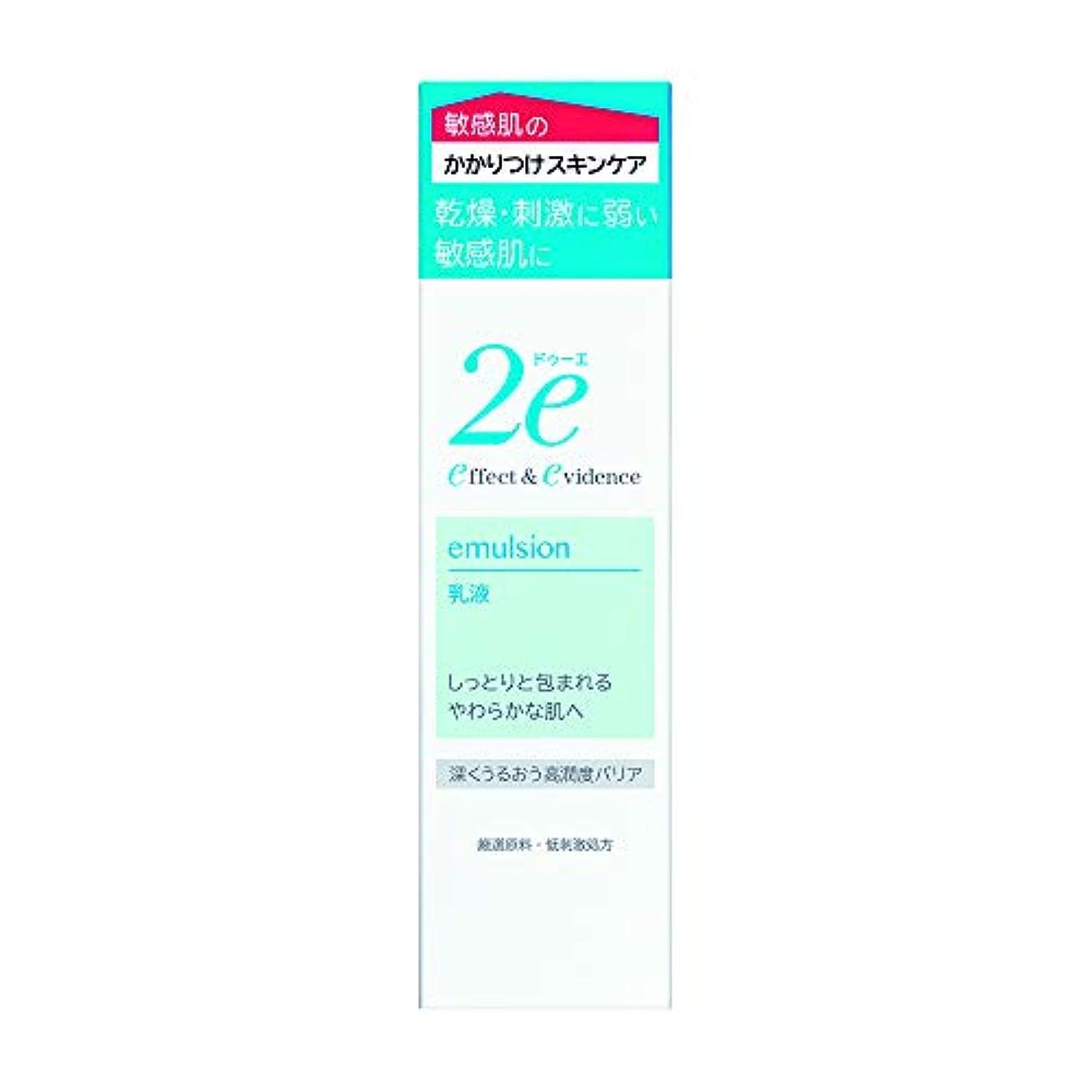 バリア納税者熱心2e(ドゥーエ) 乳液 敏感肌用乳液 低刺激処方 深くうるおう高潤度バリア 140ml 化粧水