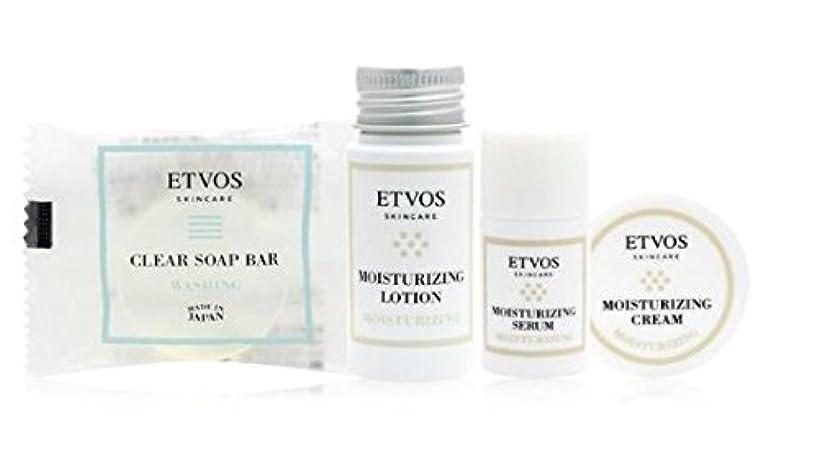 革命ハウスレイETVOS(エトヴォス) モイスチャーライントラベルセット 2週間お試し[洗顔石鹸/化粧水/美容液/保湿クリーム]