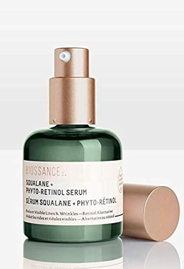 地殻役割紫のBiossance Squalane + Phyto-Retinol Serum 30ml