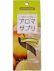 日本香堂 アロマサプリ マンゴー&グレープフルーツ