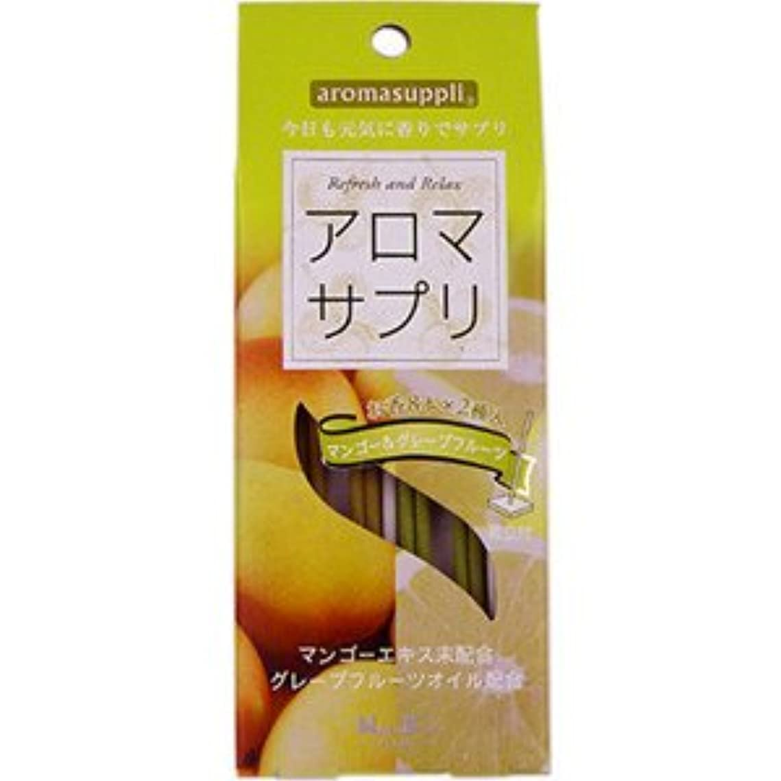 発明する品ブル日本香堂 アロマサプリ マンゴー&グレープフルーツ