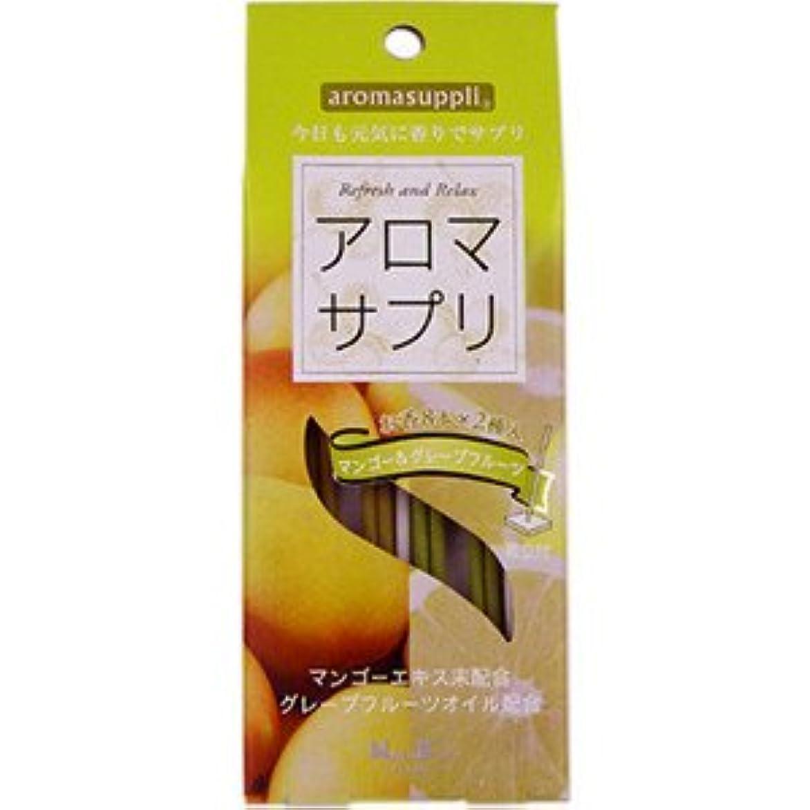 鋸歯状脱臼する保安日本香堂 アロマサプリ マンゴー&グレープフルーツ