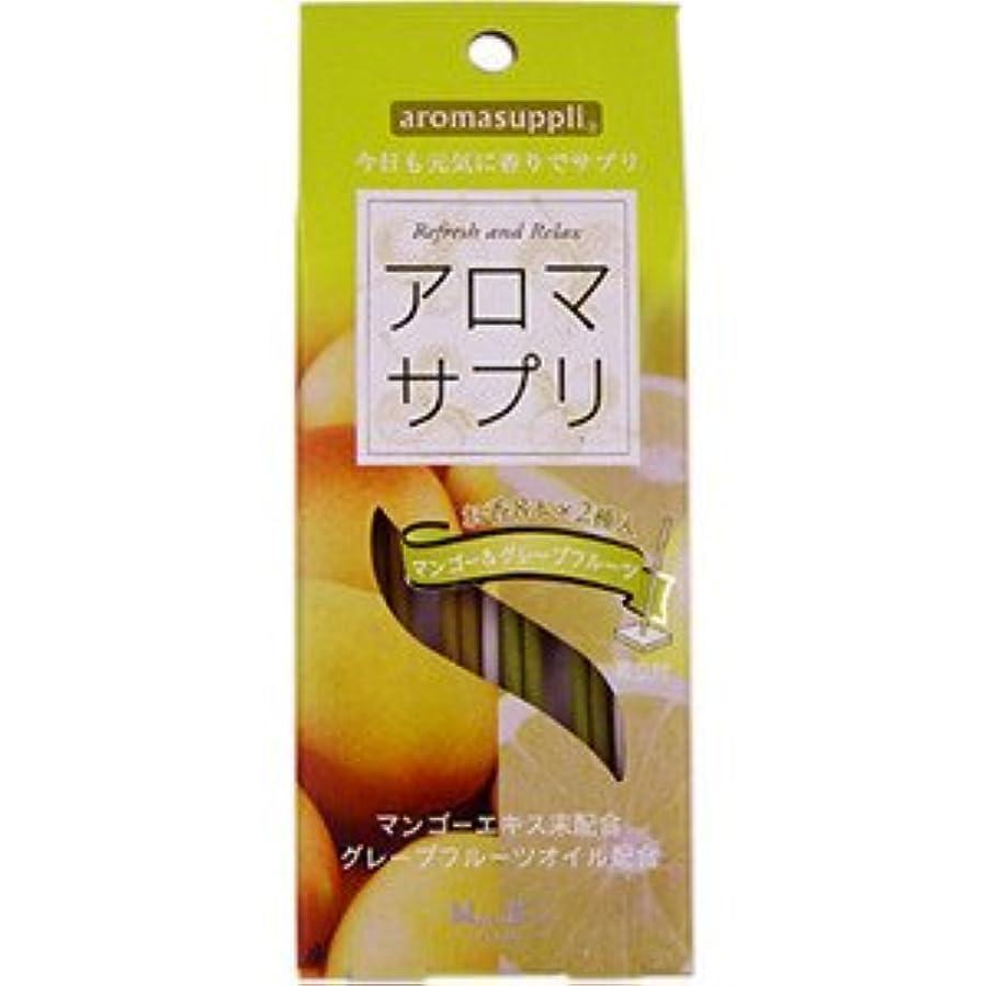 ラフ睡眠祭りスラッシュ日本香堂 アロマサプリ マンゴー&グレープフルーツ