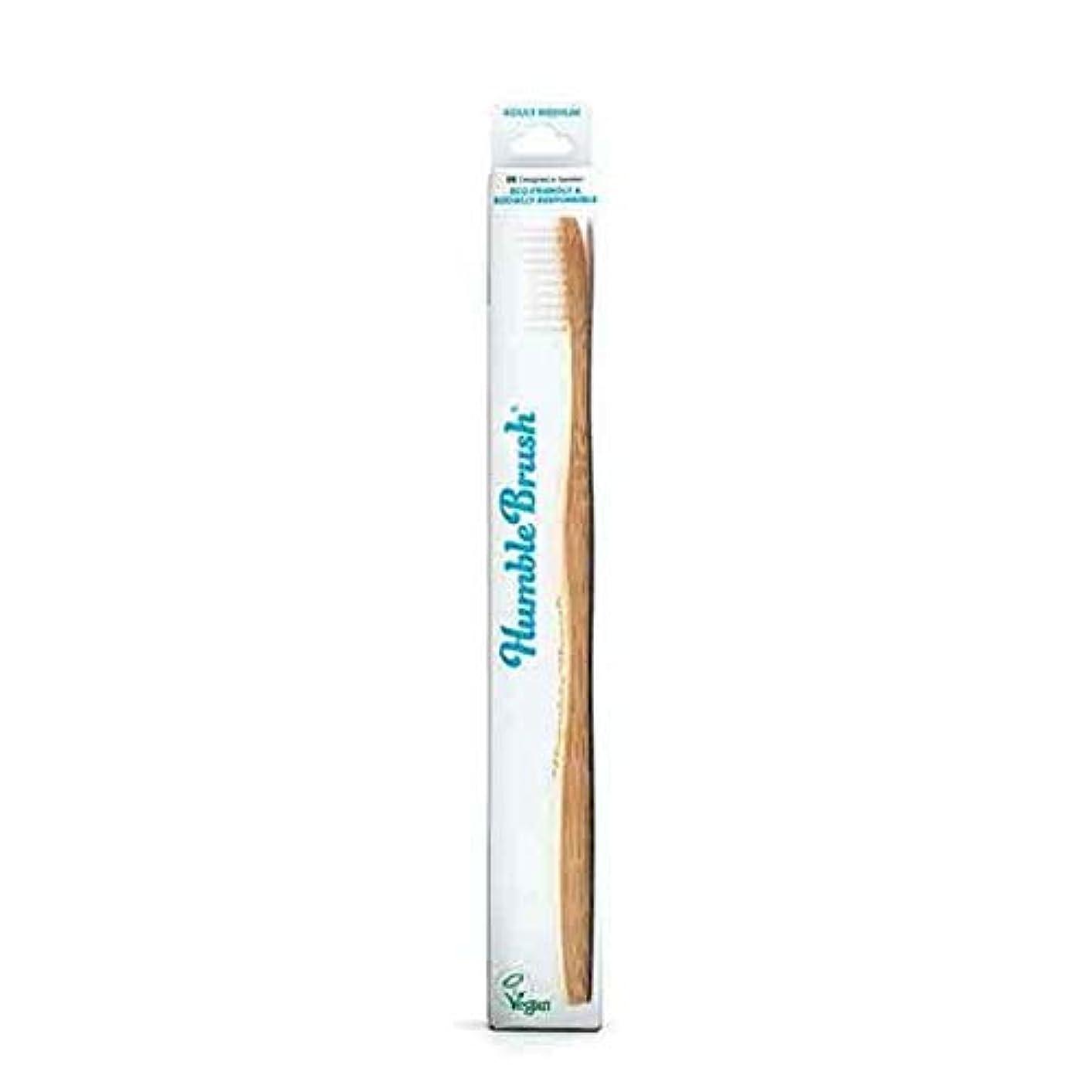 千遠近法ダイバー[The Humble Co ] 謙虚なブラシ大人竹の歯ブラシ白 - Humble Brush Adults Bamboo Toothbrush White [並行輸入品]