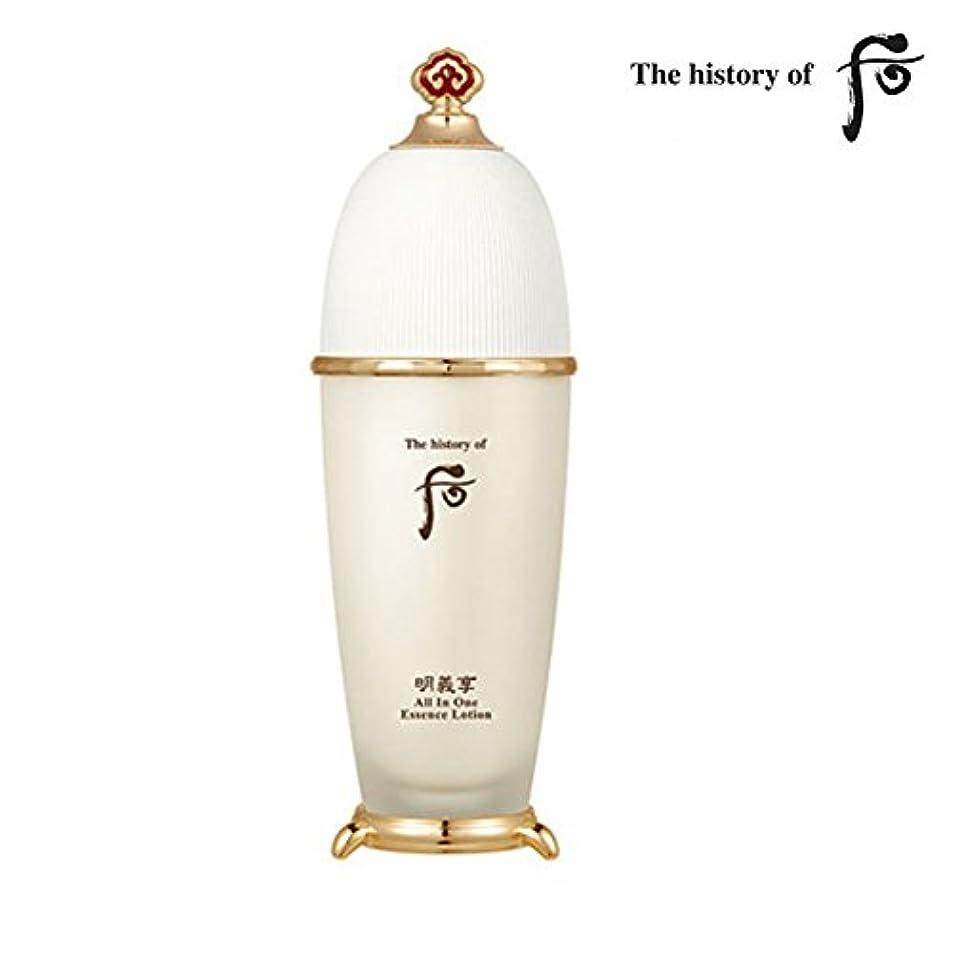 したいバッジ【フー/The history of whoo] Whoo 后 MOH01 All In One Essence Lotion/后(フー) ミョンエヒャン オールインワン エッセンス ローション 100ml + [Sample Gift](海外直送品)+ [Sample Gift](海外直送品)