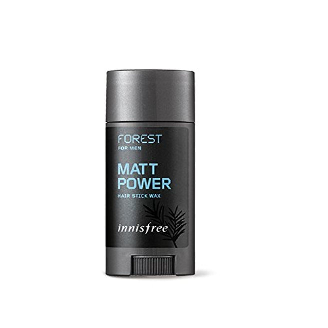 若さ悪意のある一緒イニスフリーフォレストメンズヘアスティックワックス、マットパワー15g / Innisfree Forest for Men Hair Stick Wax, Matt Power 15g [並行輸入品][海外直送品]