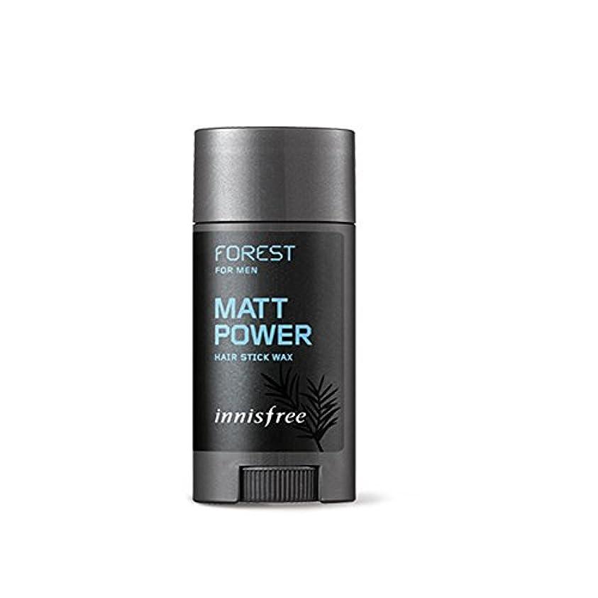 ずらす悩むバラ色イニスフリーフォレストメンズヘアスティックワックス、マットパワー15g / Innisfree Forest for Men Hair Stick Wax, Matt Power 15g [並行輸入品][海外直送品]