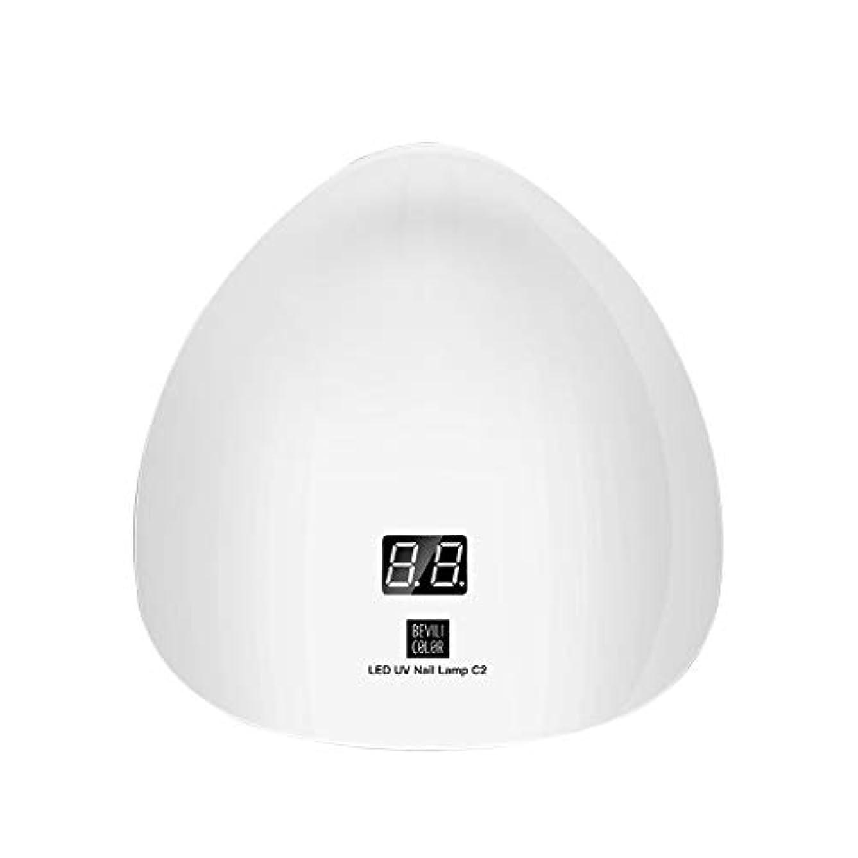 の間で息子独創的zraya ネイルドライヤー ジェルネイルライト LED UV ライト 45W ハイパワー 自動センサー 15LED 高速硬化 ジェルネイル用