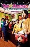 ウレロ☆未確認少女 DVD号外版の画像