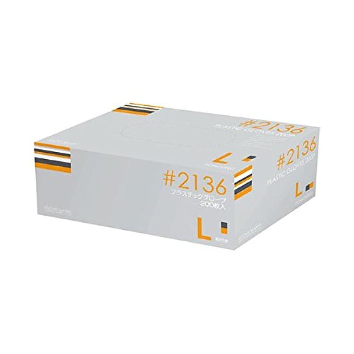 (業務用10セット) 川西工業 プラスティックグローブ #2136 L 粉付 ダイエット 健康 衛生用品 その他の衛生用品 14067381 [並行輸入品]
