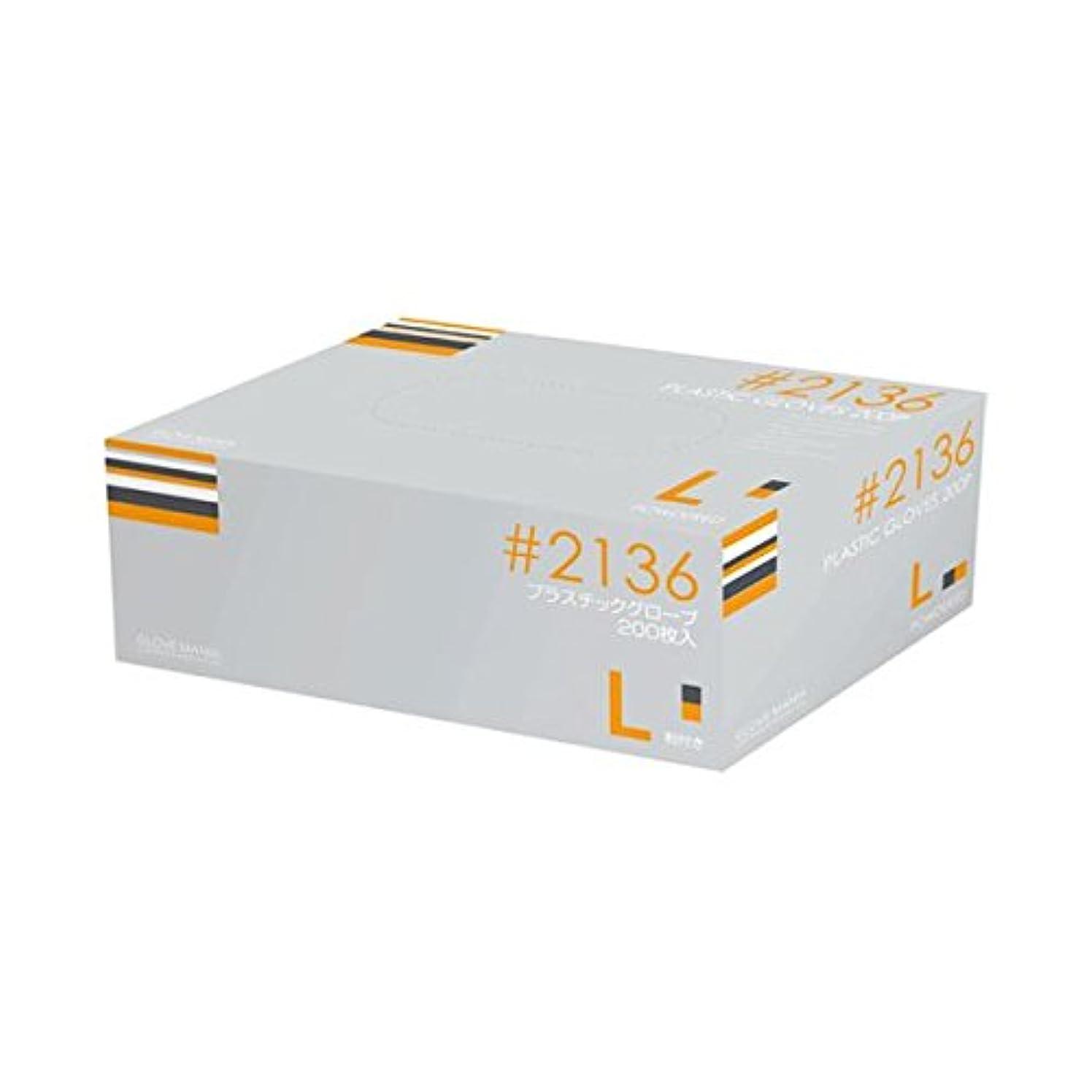 川西工業 プラスティックグローブ #2136 L 粉付 15箱 ダイエット 健康 衛生用品 その他の衛生用品 14067381 [並行輸入品]