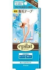【クラシエ?zエピラット 脱毛テープ 14枚 ×5個セット