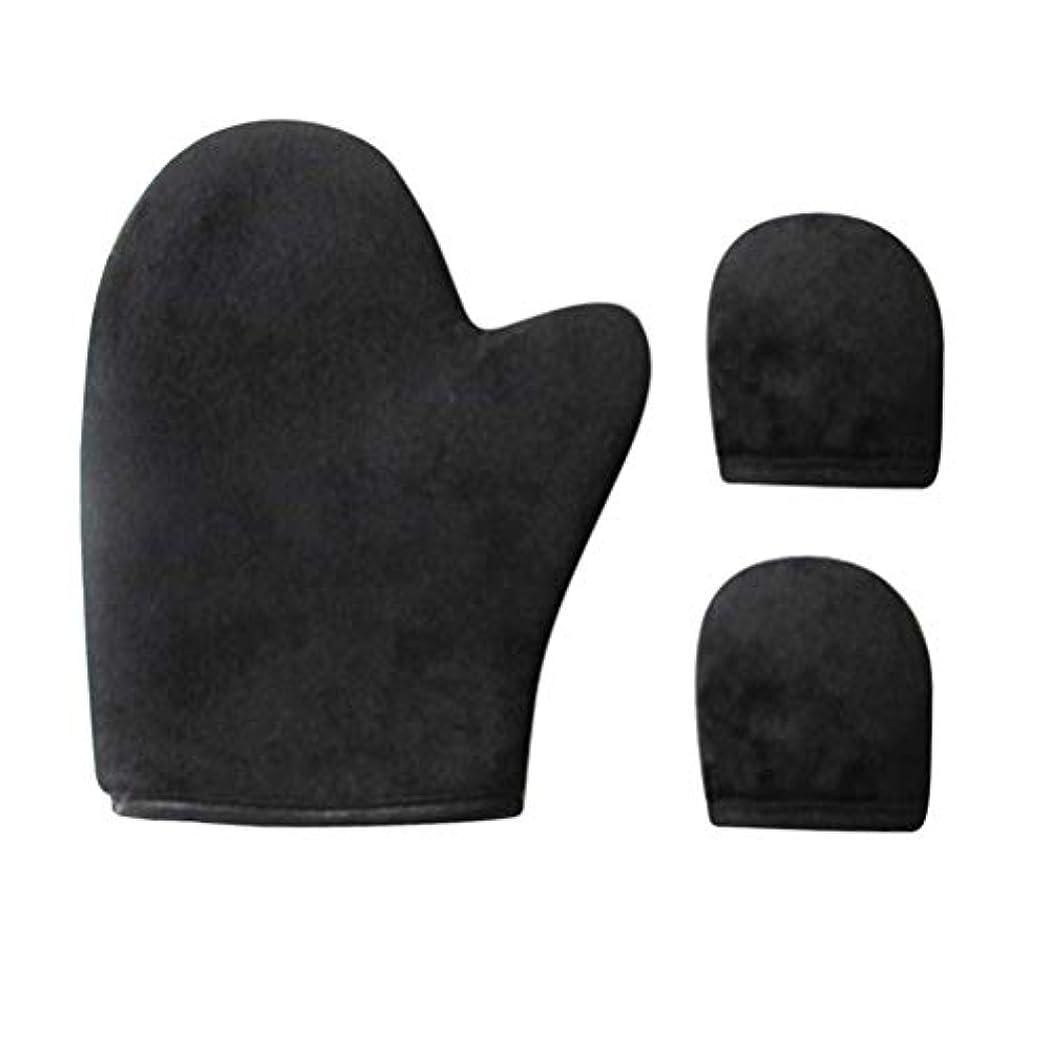歯車ダニ物質Healifty 日焼け止め手袋スポンジ日焼け止めレディース3PCS用スーツ(ブラック)
