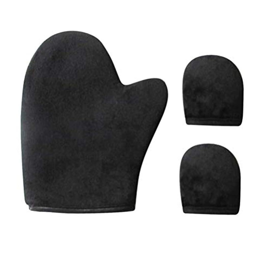 できない必要抑制SUPVOX 3本セルフタンニングミットセットフィンガーフェイスミットオイルスパ日焼け止めスポンジ植毛手袋指スリーブ女の子のための女性レディース(黒)