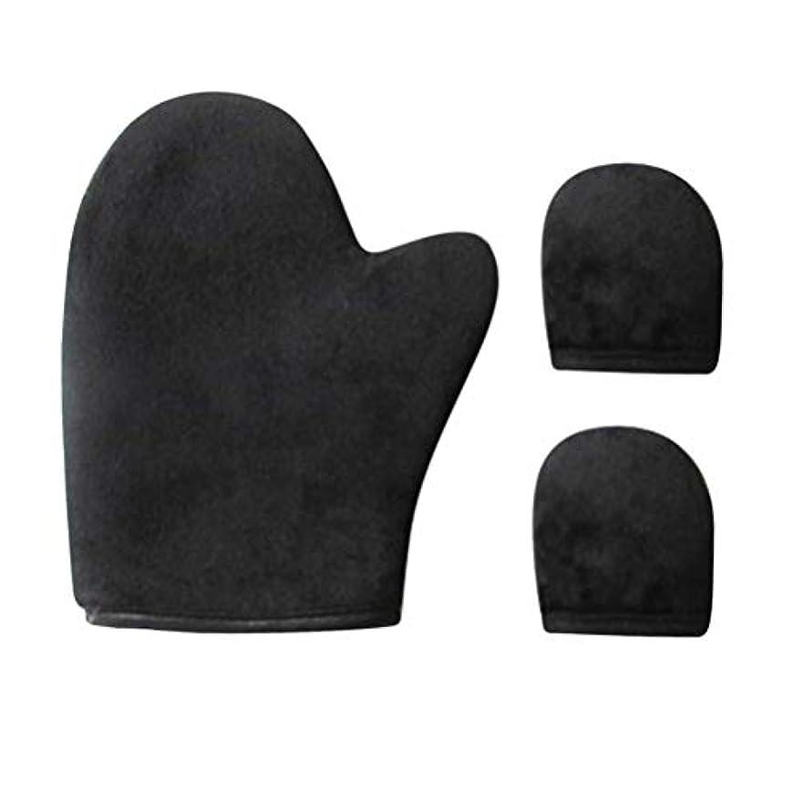 テープ後者触手HEALIFTY 3PCSセルフタナーミットアプリケータースポンジ日焼け止め手袋化粧オイルSPA手袋サムスーツ(黒)