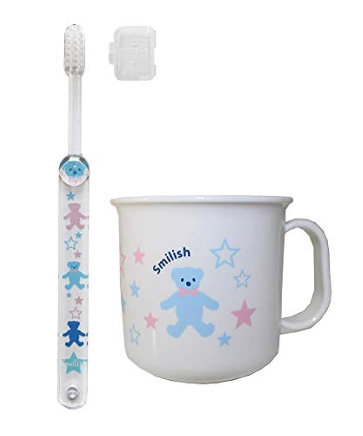 風プレフィックススタンド子ども歯ブラシ(キャップ付き) 耐熱コップセット ABCくま柄