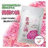 リフレ 口臭ケアサプリ 薔薇の滴 180粒(約3ヶ月分) RS176 1025215