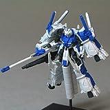 ガンダムコレクションDX8 MSZ-006C1[Bst]ZplusC1(BST)ハミングバード(青色)《ブラインドボックス》