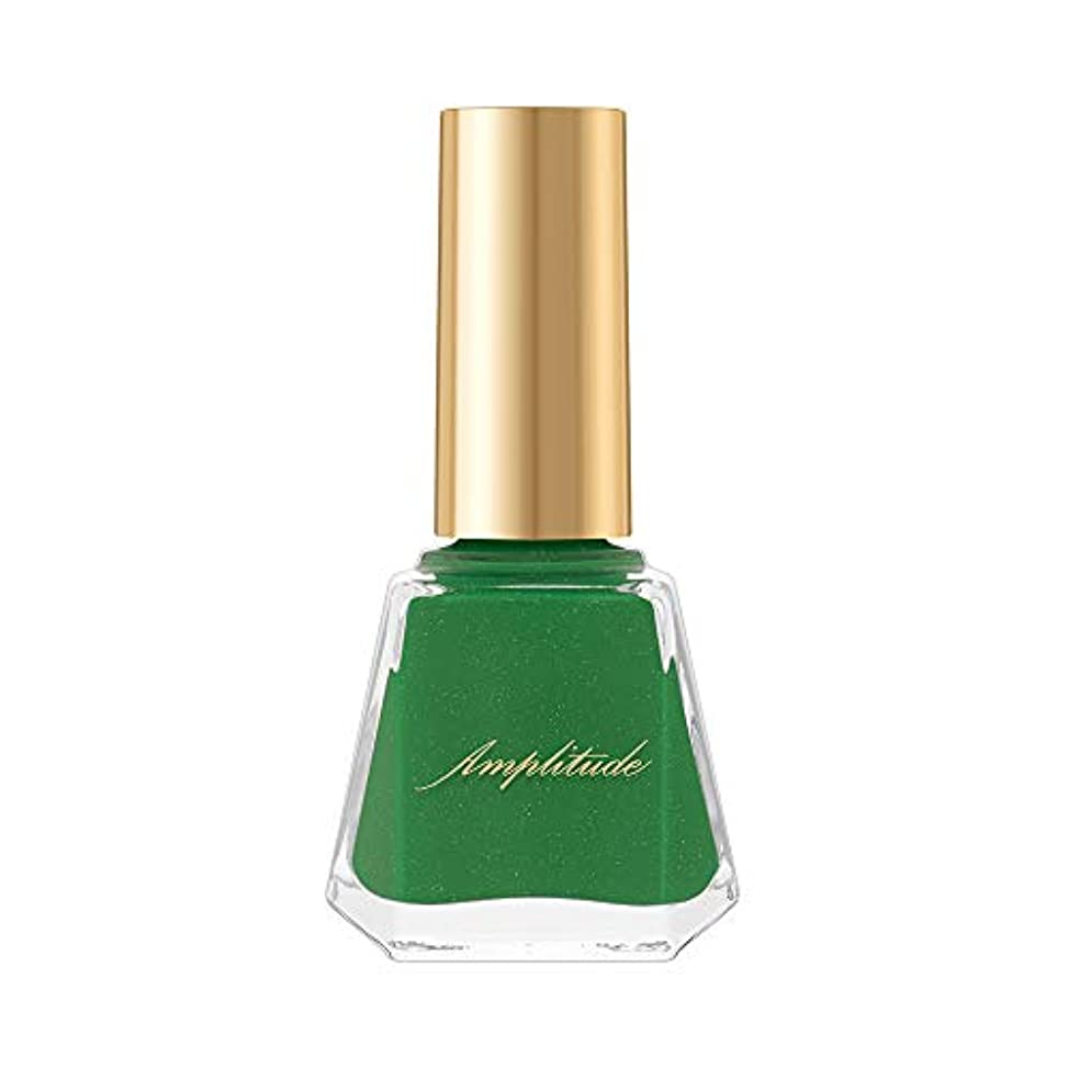 懲らしめ軽減人生を作るAmplitude コンスピキュアス ネイルカラー 11 グリーン