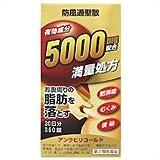【第2類医薬品】アンラビリゴールド 360錠