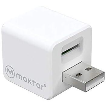 Maktar Qubii PC不要 充電しながら iPhone iPad バックアップ カードリーダー ホワイト MAK-OT-000004