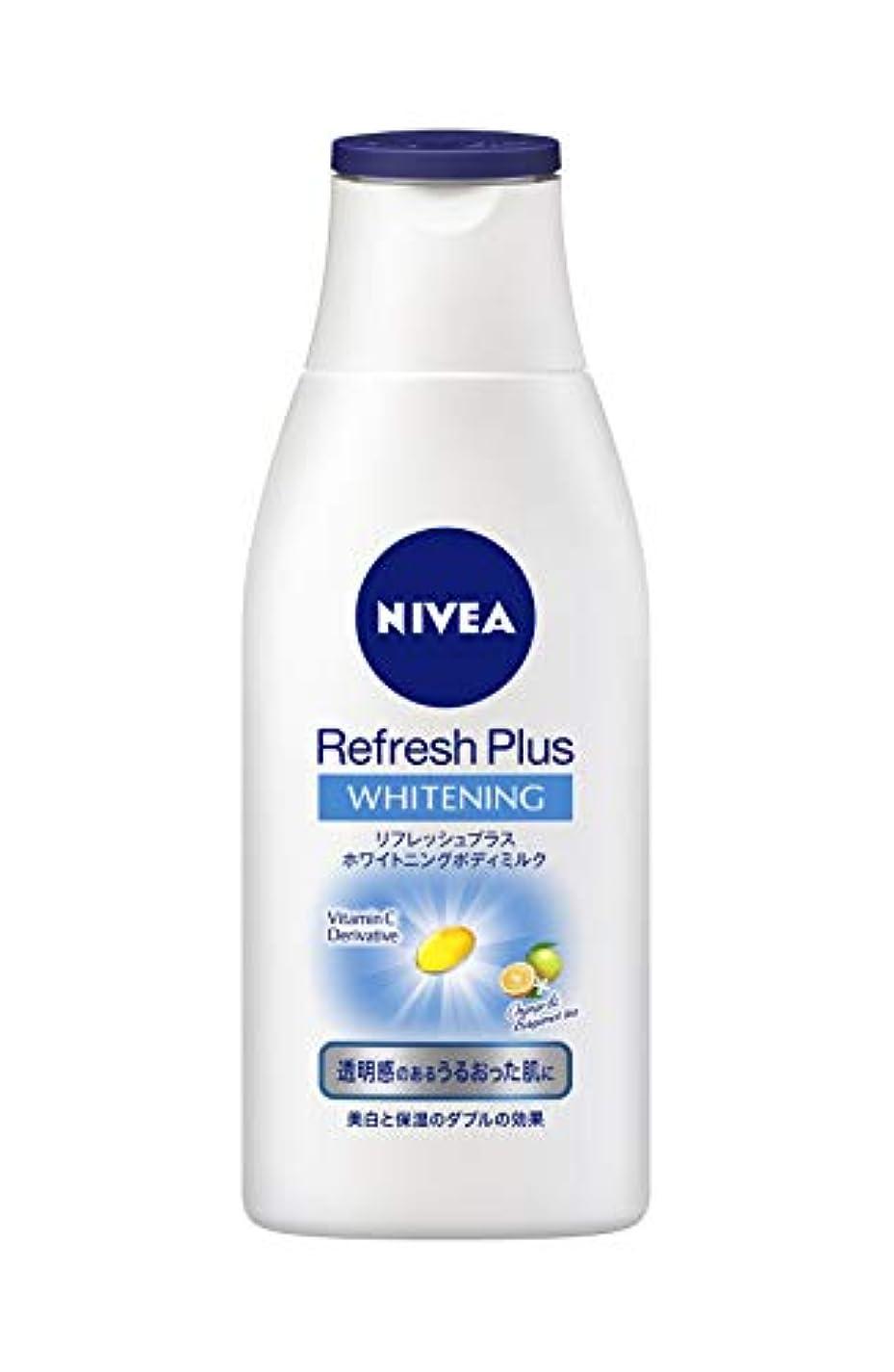 小さな追い付く区画ニベア リフレッシュプラスホワイトニングボディミルク 150ml