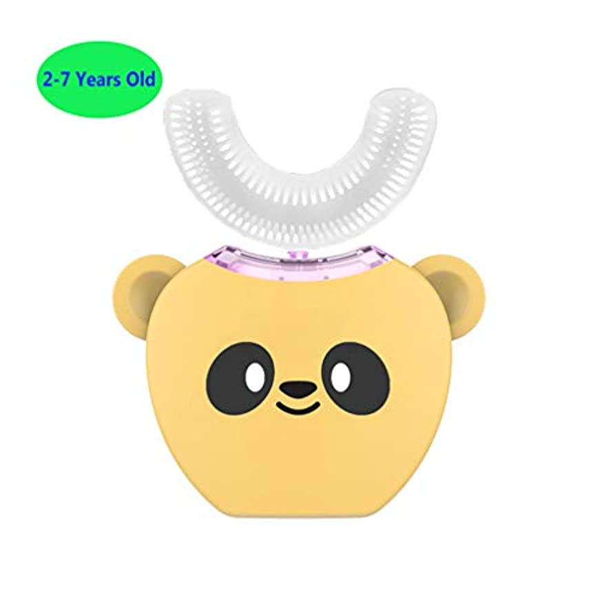 リフレッシュ良さお子供のためのフルオートの電動歯ブラシ、360°超音波電動歯ブラシ、冷光、美白装置、自動歯ブラシ、ワイヤレス充電ドック,Yellow,2/7Years