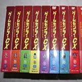 ゲームセンターCX DVD1-11+USA+24 ~課長はレミングスを救う
