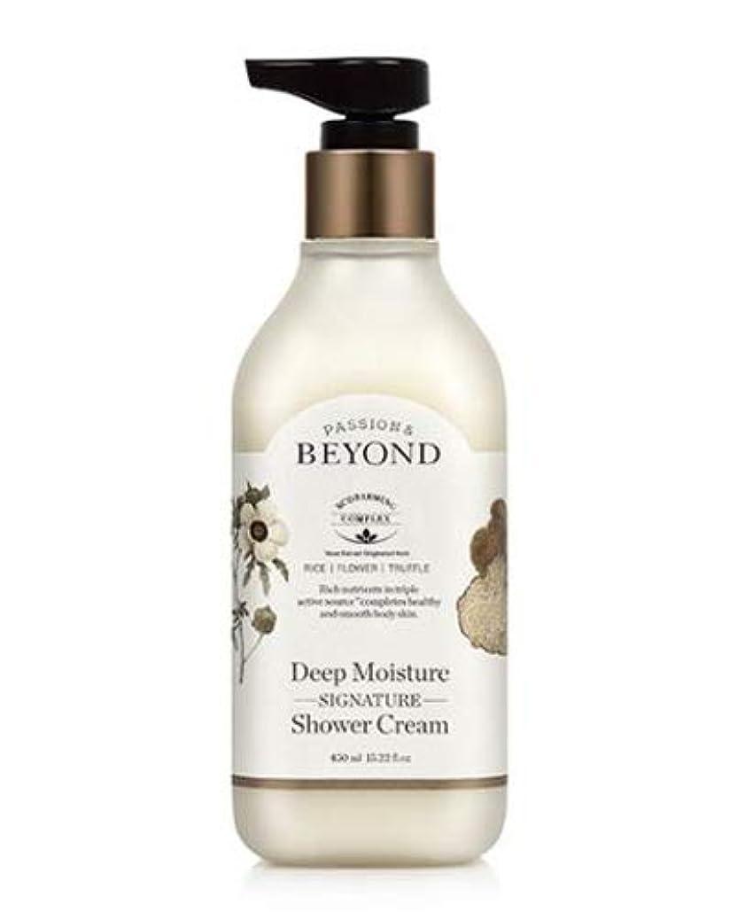 芝生散文うめき[ビヨンド] BEYOND [ディープモイスチャー シグネチャー シャワークリーム 450ml] Deep Moisture Signature Shower Cream 450ml [海外直送品]