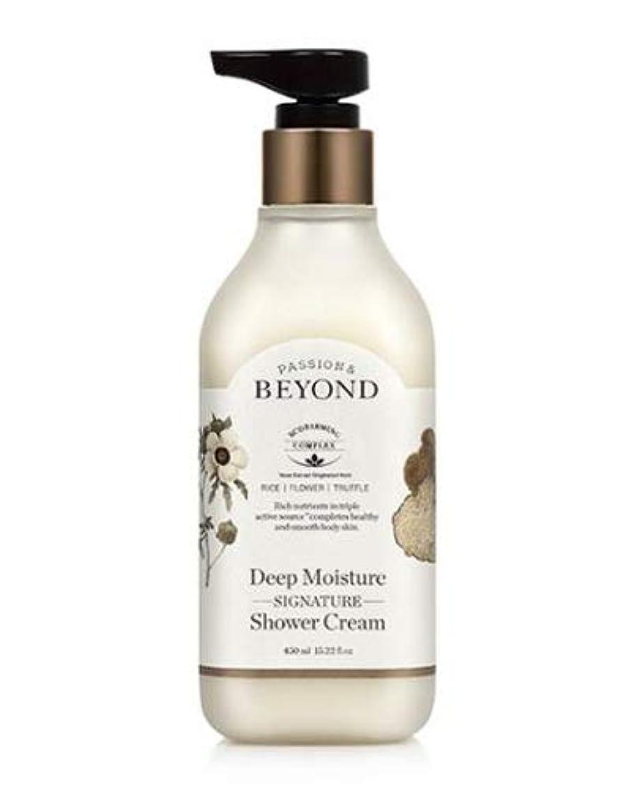 ワット電卓雇う[ビヨンド] BEYOND [ディープモイスチャー シグネチャー シャワークリーム 450ml] Deep Moisture Signature Shower Cream 450ml [海外直送品]