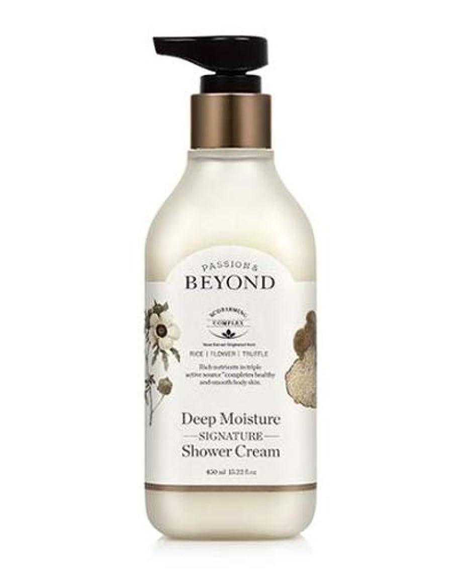 段階帳面大邸宅[ビヨンド] BEYOND [ディープモイスチャー シグネチャー シャワークリーム 450ml] Deep Moisture Signature Shower Cream 450ml [海外直送品]