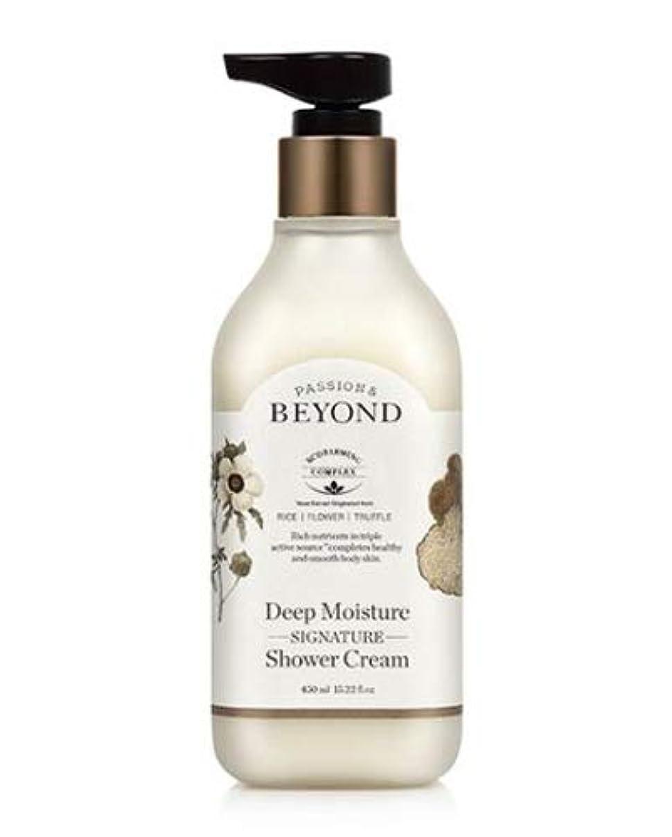 豆バター信念[ビヨンド] BEYOND [ディープモイスチャー シグネチャー シャワークリーム 450ml] Deep Moisture Signature Shower Cream 450ml [海外直送品]