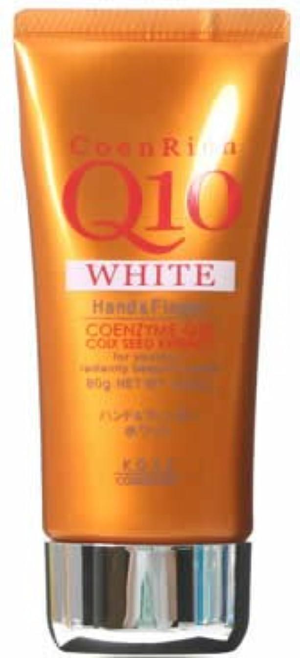 軽蔑クルーズ細いコエンリッチQ10 ホワイトハンドクリーム 80g