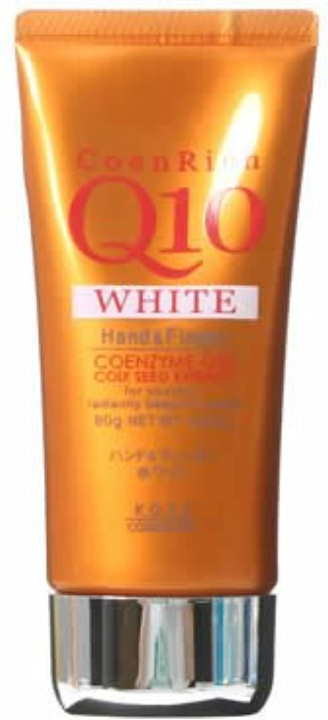 彼女人種境界コエンリッチQ10 ホワイトハンドクリーム 80g