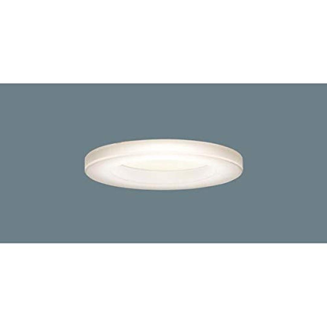 有名な合唱団自宅でPANASONIC LGD3101LQ1 [天井埋込型 LED(昼白色?温白色?電球色) ダウンライト 光色切替タイプ?浅型8H?高気密SB形?拡散タイプ(マイルド配光)]