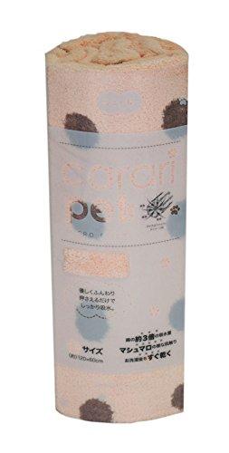 シービージャパン hachi カラリペット Lサイズ ピンク