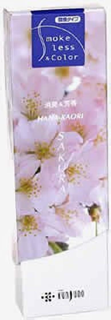 カードまたは風スリム 桜[カラースモークレス]