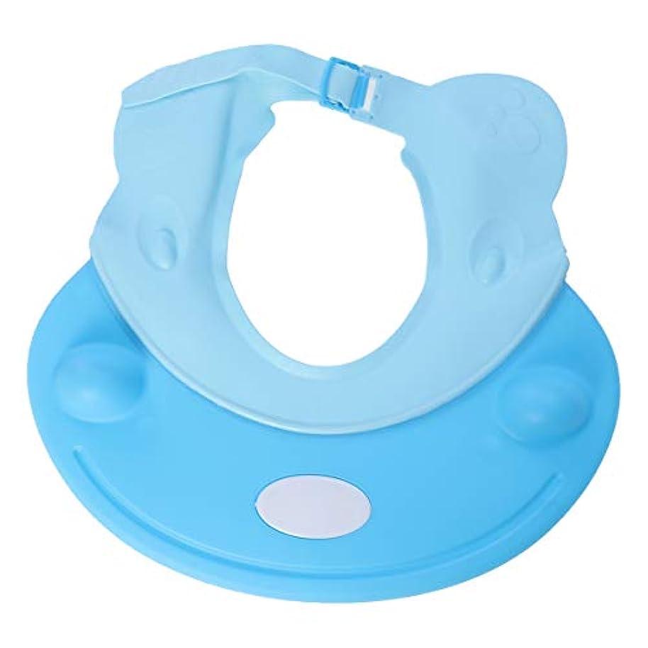 モールス信号背の高い変換SUPVOX ベビーシャワーキャップシャンプー入浴保護帽子カバ形ソフトアジャスタブルバイザーキャップ用幼児子供用ベビーキッズ(ブルー)