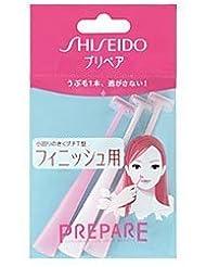 【エフティ資生堂 】プリペア フィニッシュ用(プチT) 3本入 ×20個セット