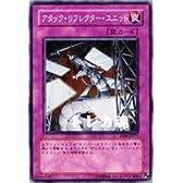 【遊戯王シングルカード】 《エキスパート・エディション4》 アタック・リフレクター・ユニット ノーマル ee04-jp171