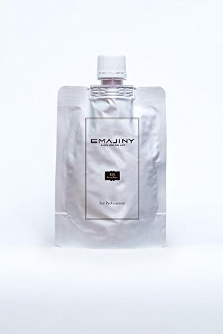 応用見かけ上窒素EMAJINY Formal Black F25(ブラックカラーワックス)黒プロフェッショナル100g大容量パック【日本製】【無香料】