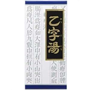 【第2類医薬品】「クラシエ」漢方乙字湯エキス顆粒 45包 ×3