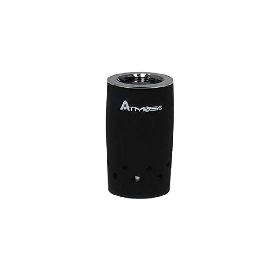 投獄浸食動ATMOS R2 Dry Herb Heating Chamber アトモス R2専用 ドライハーブ用 ヒーティングチャンバー ヴェポライザー (ブラック)