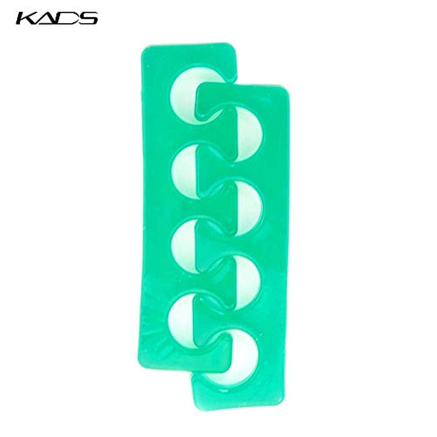しがみつく断線汚染されたKADS 柔らかいシリコン製 足指セパレーター 2個入り ネイルセパレーター 指間広げる ネイルアート用 (グリーン)