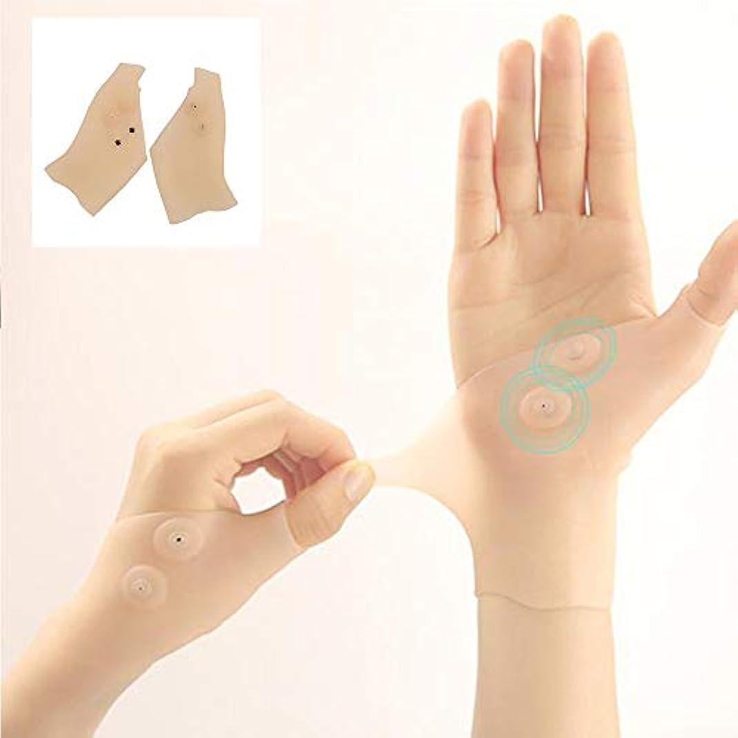 ラッチ印象的着飾るシリコーンゲル磁気療法手袋弾性力関節炎圧力健康手袋磁気療法ハーフフィンガー滑り止め手袋