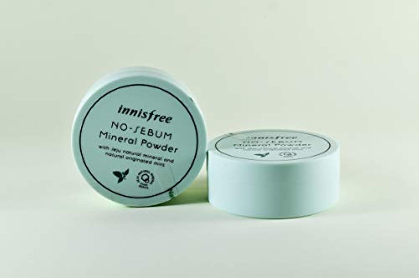 コックサラミヘクタールイニスフリー(Innisfree) No-Sebum Mineral Powder 5g/0.17oz並行輸入品