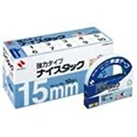 ニチバン ナイスタックブンボックス NWBB-K15 [簡易パッケージ品]