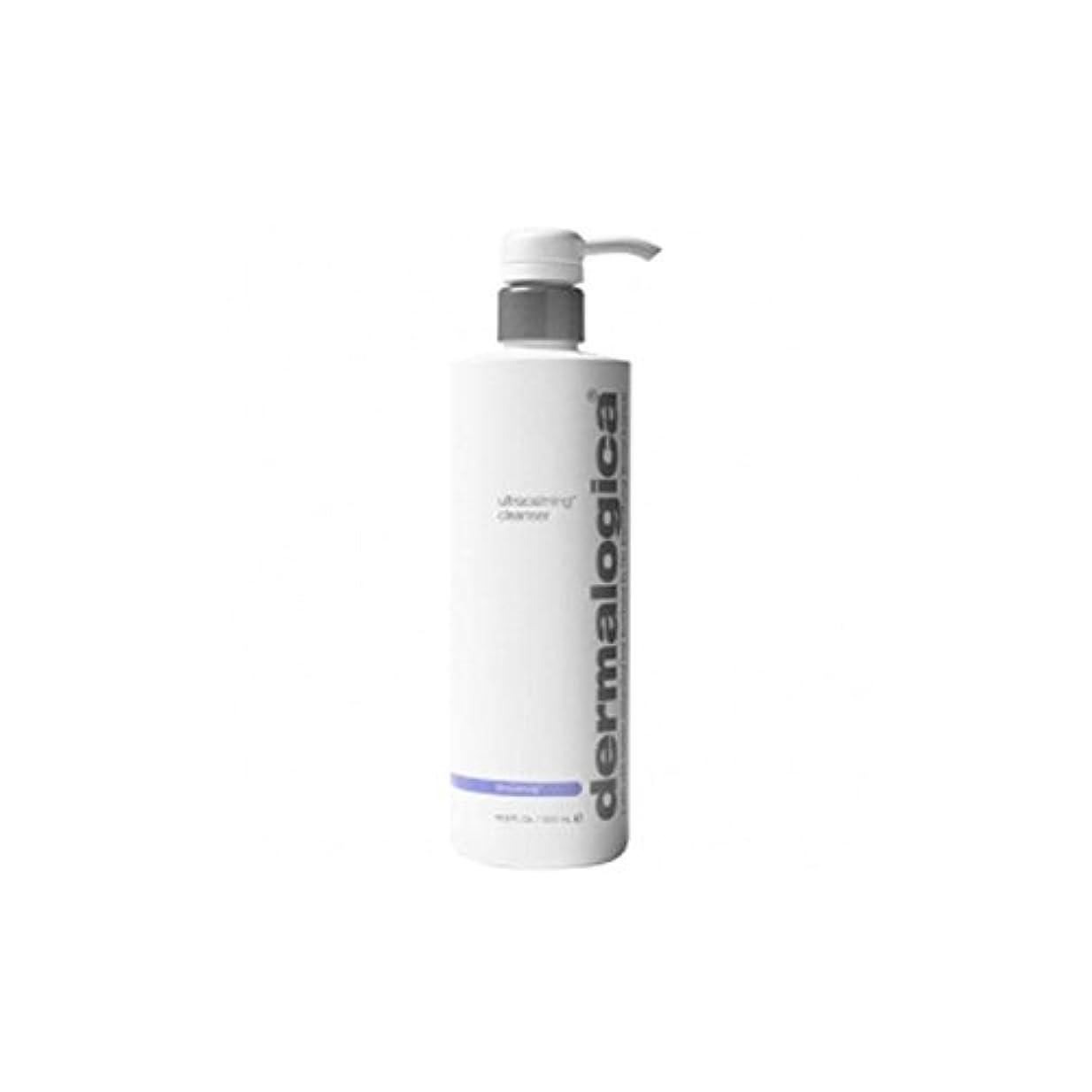 子豚有罪まぶしさダーマロジカクレンザー(500ミリリットル) x4 - Dermalogica Ultracalming Cleanser (500ml) (Pack of 4) [並行輸入品]