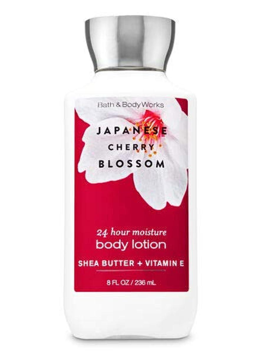 哲学的スペル意図Bath & Body Works  ボディーローション- Japanese Cherry Blossom*????????? ??????????【並行輸入品】